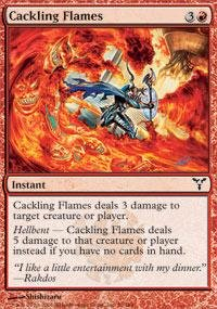 Magic: the Gathering - Cackling Flames - Dissension