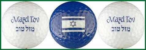 Mazel Tov」W /ヘブライスクリプトゴルフボールギフトセット B000S5O0YE