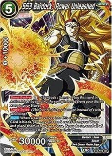 Dragon Ball Super TCG Dimension Breaker Mira Super Rare BT3-116