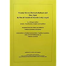 Odes of Ibn CArabi: Twenty-seven Muwashshahaat and One Zajal by Ibn Al-cArabi of Murcia (1165-1240) in a Trilingual Edition [Arabic,Transliteration,English and Castilian]