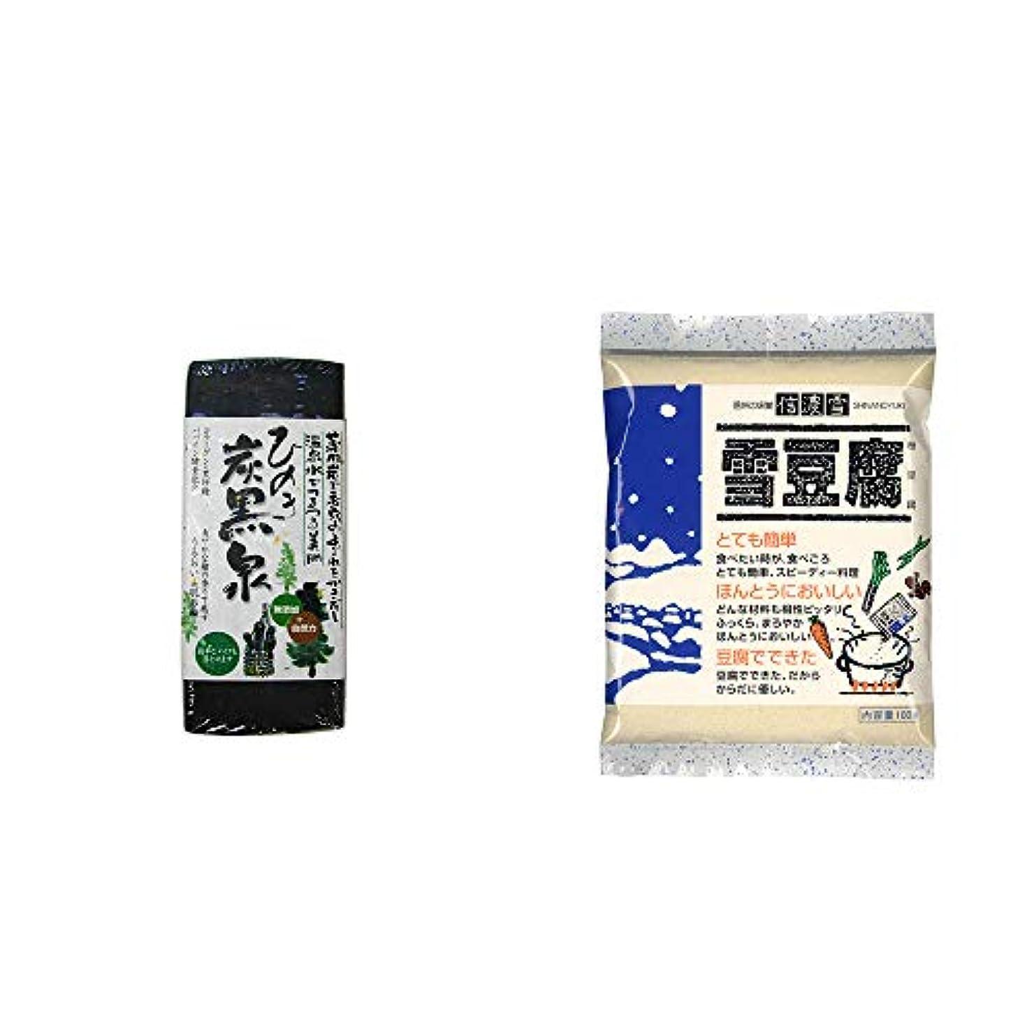 ソース倒産一族[2点セット] ひのき炭黒泉(75g×2)?信濃雪 雪豆腐(粉豆腐)(100g)