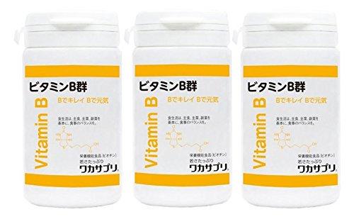 ワカサプリ ビタミンB群 60粒 × 3個 B0148JIB5Y