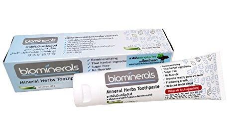 Biomineral Chocolate Toothpaste Weston Price's Remineralize to Repair & desensitize 100g