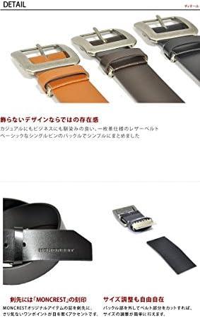 MONCREST 40mm 一枚革 オイルベルト 幅広ガッシリのタフ・デザイン