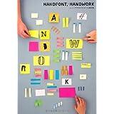 Handfont, Handwork: 240 JPG Images, 102 Handwriting Fonts