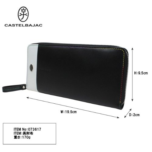 CASTELBAJAC AIMER White fiscal 073617 CASTELBAJAC Long AIMER cloth Long R5Tg61
