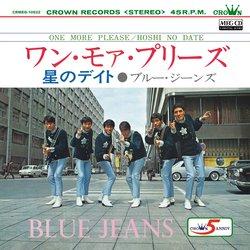 ブルー・ジーンズ / ワン・モア・プリーズ