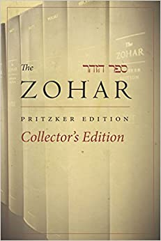Zohar Collector's Edition (Zohar: The Pritzker Editions)