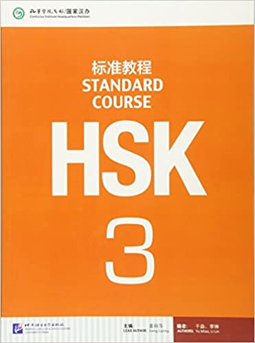 HSK Standard Course 3 - Textbook (English and Chinese