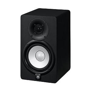 Yamaha HS5 (Pair) Studio Monitor