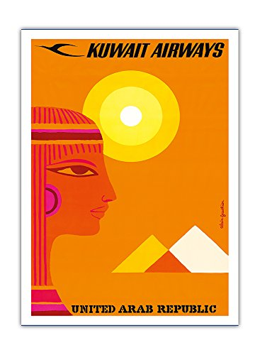 United Arab Republic   Ancient Egyptian Pyramids   Kuwait Airways   Vintage Airline Travel Poster By Alain Gauthier C 1970   Premium 290Gsm Gicl E Art Print   36In X 48In