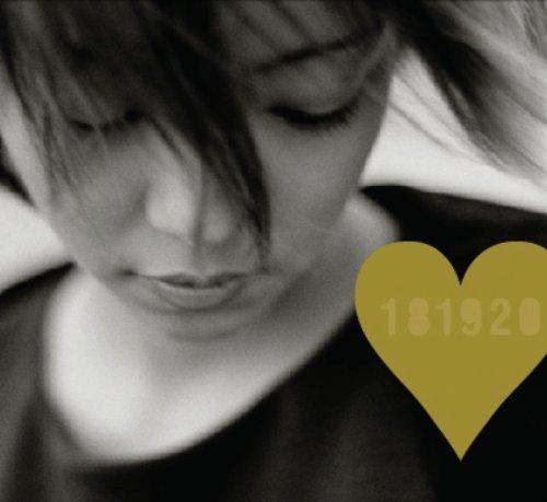 安室奈美恵 - 181920 (限定スペ...