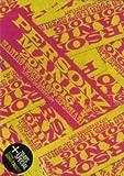 PERSONZMANIA20111016 - MANIAC TOUR LOFT SPECIAL - [DVD]