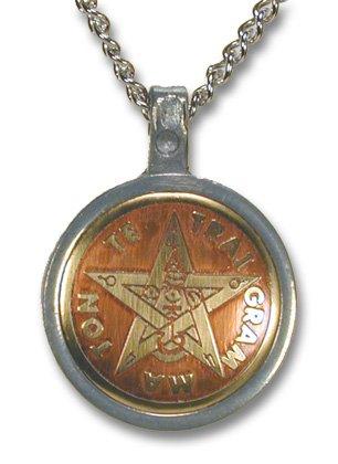 Tetragrammaton pentagram pendant necklace amazon jewellery tetragrammaton pentagram pendant necklace aloadofball Images