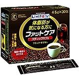 【6個】 リビタ ファットケア スティックカフェ ブラック 甘さなし 4.5g×30包x6個(1ケース) (4987306018426)