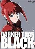 DARKER THAN BLACK-黒の契約者- 7 [DVD]