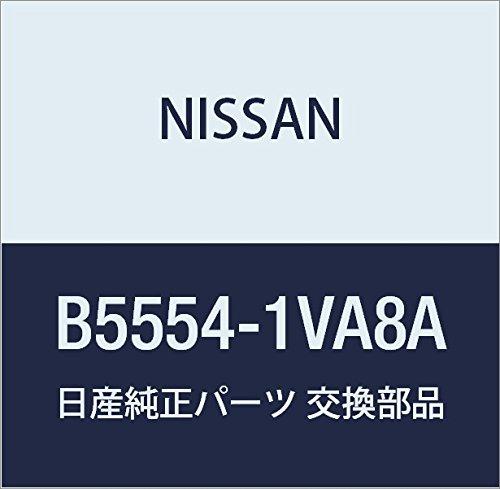 NISSAN (日産) 純正部品 ワイヤ ステアリング エアバツグ(スパイラル ケーブル) アトラス 品番25554-5T000 B01M0JP17Y アトラス|25554-5T000  アトラス