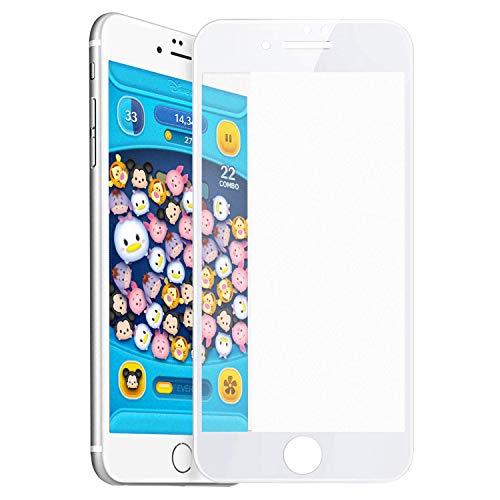 嫌がる達成ブレースSeimina iPhone 8/iPhone 7 ガラスフィルム アンチグレア 全面保護 さらさら 反射防止 3D フルカバー 液晶保護フィルム 強化 【日本製素材旭硝子製】 極薄0.3mm 9H硬度 指紋防止 耐衝撃 4.7インチ (ホワイト)
