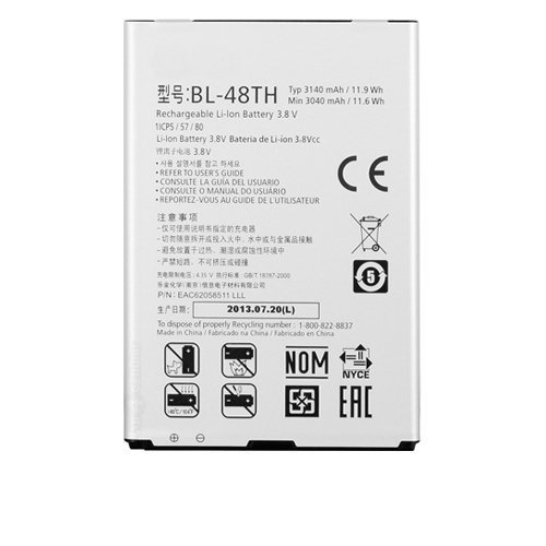 New 3140 mAh BELTRON Replacement Battery for LG Optimus G Pro E940, Optimus G Pro E977, Optimus G E980, F-240K, F-240S (BL-48TH) (Lg P769 Cell Phone Battery)