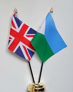 Yibuti y bolas de cristal de Reino Unido de la bandera de mesa pantalla 25 cm