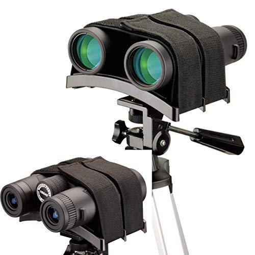 Gosky Universal Binocular Tripod Mount, Stabilite Binocular Tripod Adapter -1/4-20 - New Binocular Rest Compatible with All Tripods