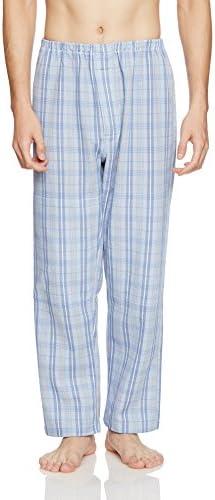 パジャマ 肩ももW保温 長袖長パンツ ダンニット/発熱ニットガーゼ メンズ