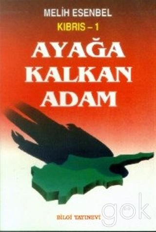 Kıbrıs (Bilgi yayınları. Bilgi dizisi) (Turkish Edition) Melih Esenbel