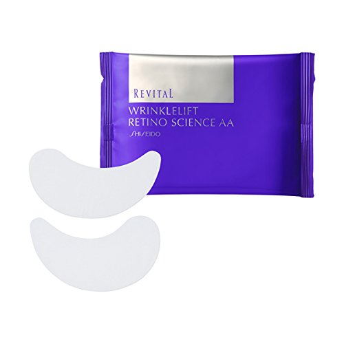 Shiseido Revital Wrinklelift Retino Science Aa Eye Mask 12 Pairs by Shiseido (Image #6)