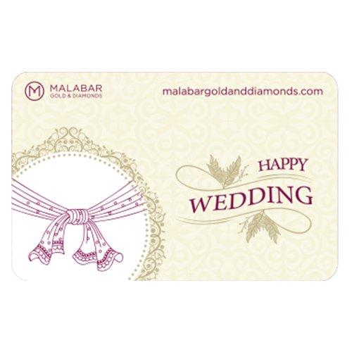Malabar Gold and Diamonds Wedding Gift Card