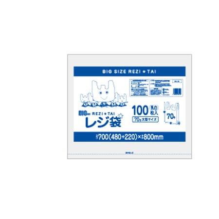 サンキョウプラテック レシ袋 厚手タイプ 西日本70号 乳白 100枚入×10冊 RS-70 B0785QBDCF  乳白 厚手 約 横480/700×縦800×厚み0.024mm