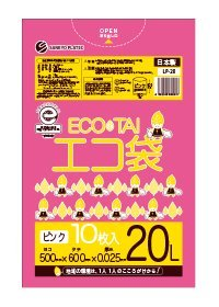 ゴミ袋 20L 500x600x0.025厚 ピンク色  10枚x100冊/箱 LLDPE素材 B01N0W28NG