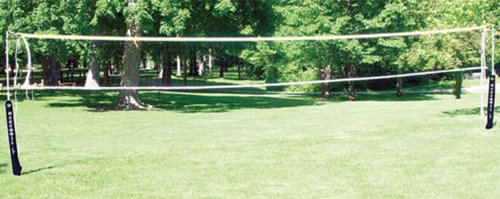 Gared Mongoose LT Volleyball System (Cobra Volleyball System)