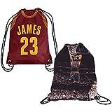 Majestic Intersport James Style Picture Basketball Drawstring Backpack ✓ Premium Unique Drawstring Bag for Cleveland James Basketball Fans