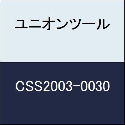ユニオンツール 切削工具 2枚刃スクエア CSS2003-0030