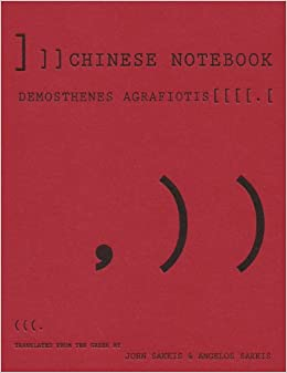 Chinese Notebook: Demosthenes Agrafiotis: 9781933254685