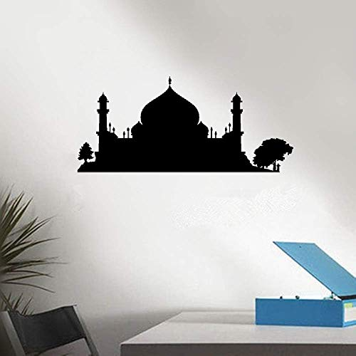 Wall Decal Sticker Art Mural Home Decor Quote French Quote Mosquée D'Arbre Tree Mosque