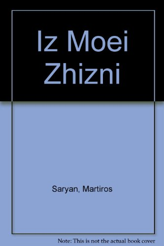 Iz Moei Zhizni for sale  Delivered anywhere in USA