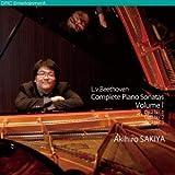 ベートーヴェン:ピアノソナタ全集・第1巻