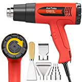Best Hot Air Guns - Heat Gun Kit Amtake HG6618 Hot Air Gun Review
