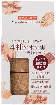 マクロビオティッククッキー4種の木の実