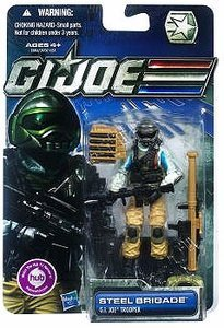 G.I. Joe 30th Anniversary 3 3/4 Inch Action Figure Steel Brigade G. I. Joe Tr... by Hasbro