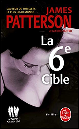 Amazon Com La 6eme Cible Policier Thriller French