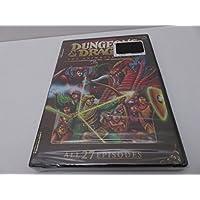 Dungeons & Dragons: La serie animada completa