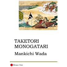 Taketori Monogatari: The Tale of the Bamboo-Cutter (Japanese and English Edition)