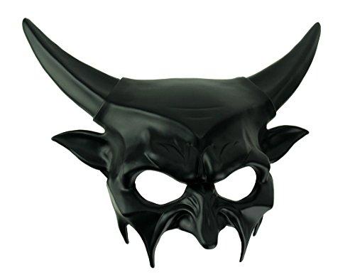 KBW Global Corp Shiny Black Horned Devil Half Mask Demon Adult Mens Venetian Costume Accessory -