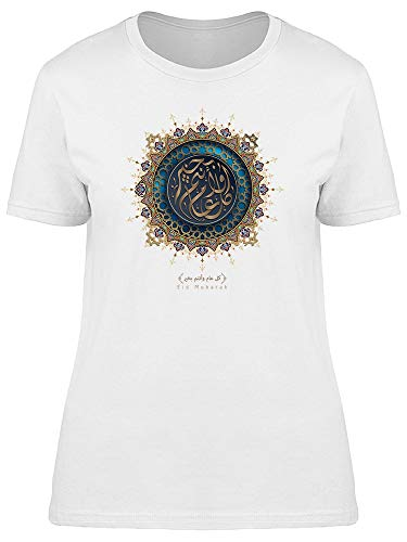 Arabic Eid Mubarak Greeting Tee Women's -Image by Shutterstock from Teeblox