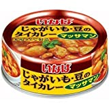 Inaba Thai curry potatoes, beans (massaman curry) 125g