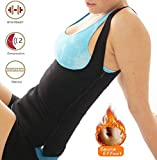 Waist Trimmer Slimming Sauna Tank Top Vest Shapewear (Small)