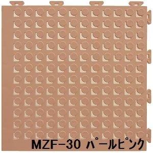 水廻りフロアー パールピンク 色 16枚セット MZF-30 フィットチェッカー B07PGDCZ45