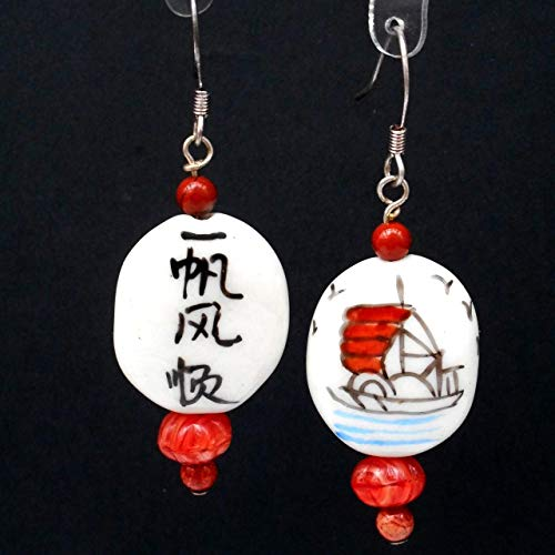 Reversible Ceramic Bead Earrings with Sailboat and Good Luck Wish in Chinese, Lucky Jewelry Gift